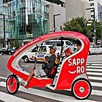 【札幌】ベロタクシーで札幌周辺をゆっくりと移動しよう!