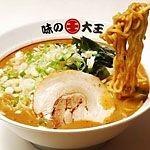 【北海道】味の大王カレーラーメンは室蘭本店で!