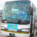富良野のくるるパスは千円で2日間乗り放題!