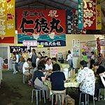 網走感動朝市で旬の味を食べるなら金川水産へ!