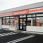 北海道のコンビニセイコーマートで購入したいユニーク商品