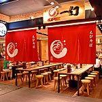 【北海道】札幌のえびそば「一幻」と「緑や」が人気!