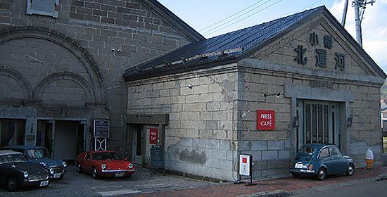 小樽プレスカフェ