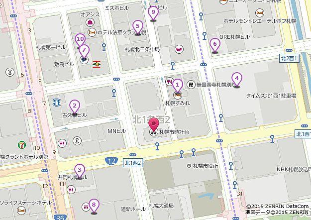 札幌時計台周辺の駐車場