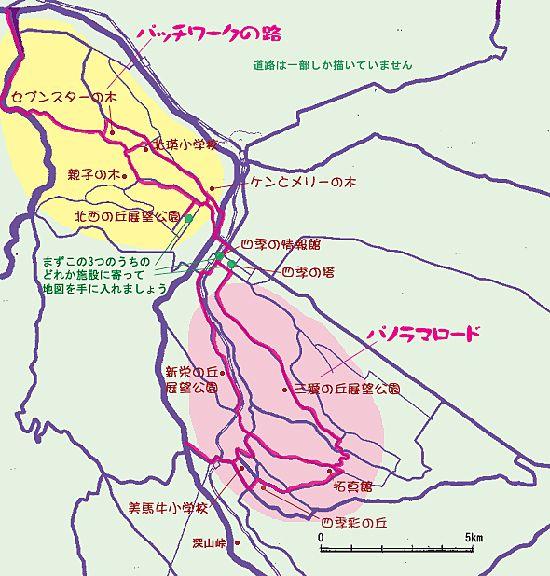 北海道美瑛パノラマロードとパッチワークの路地図