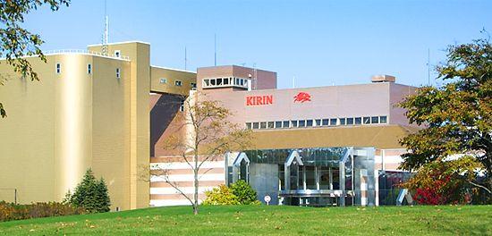 キリンビール北海道千歳工場見学