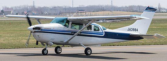 北海道航空セスナ機