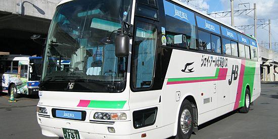 北海道札幌定期観光バス